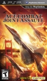 Ace Combat - Joint Assault (PSP)