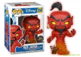 Pop! Disney - Aladdin - Red Jafar