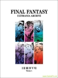Final Fantasy Art Book - Ultimania Archive Vol. 1